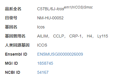 ICOS.png